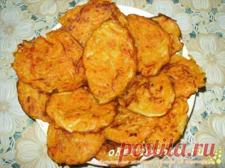 Картофельно-тыквенные оладушки. | В пост хочется разнообразить обычную пищу, в такие дни отличным решением станут картофельно-тыквенные оладушки.
