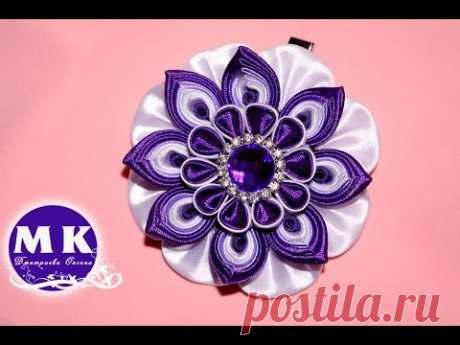 Мастер-класс Канзаши. Цветы из лент. Заколка для волос.Цветок Канзаши/Hairpin with Kanzashi Flower.