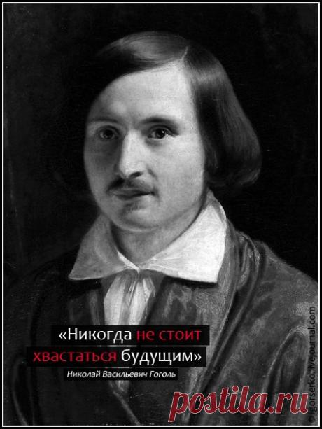 Афоризмы и цитаты 10 часть 1