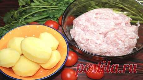 Из Фарша и Картошки готовлю вкусный и красивый Ужин.