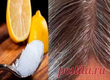 Смесь кокосового масла и лимона: седые волосы обретут свой натуральный цвет!   Naget.Ru