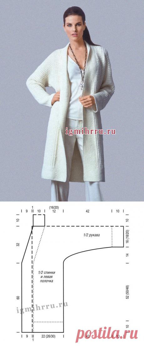 Длинный шерстяной кардиган белого цвета. Спицы с описанием и схемами