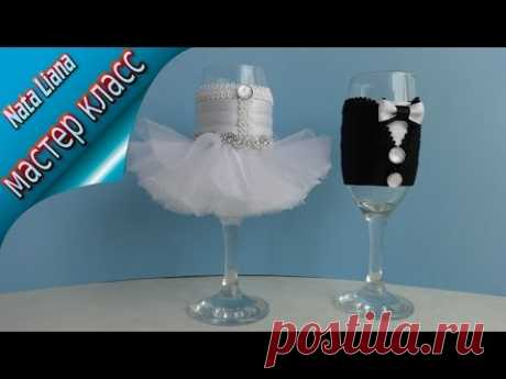 How to make WEDDING GLASSES in the form of the GROOM and the BRIDE. \/ WEDDING GLASSES \/