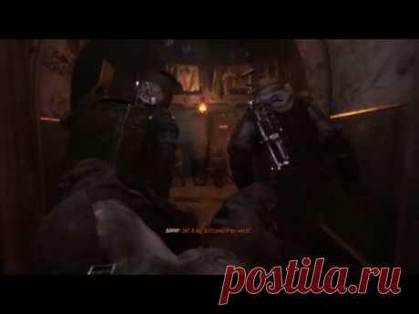 Метро Исход - Прохождение Часть 1!