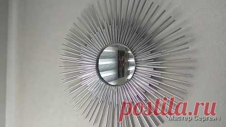 Берем небольшое зеркало, коктейльные трубочки и получается стильный декор для дома   Мастер Сергеич   Яндекс Дзен