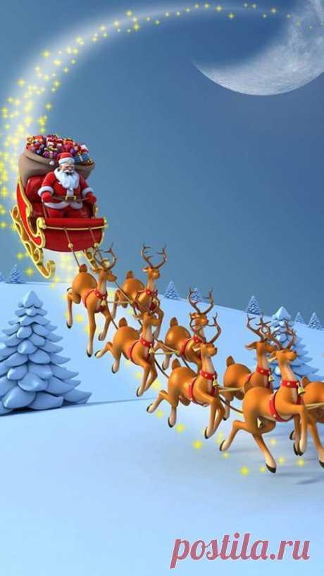 Оглянись - в любой снежинке  Жизнь несёт тебе добро!  Пусть на сердце тают льдинки,  Пусть становится тепло.  Скоро - скоро будет сказка,  Новый год уже в пути...  Все прошедшие напасти  С белым снегом отпусти!