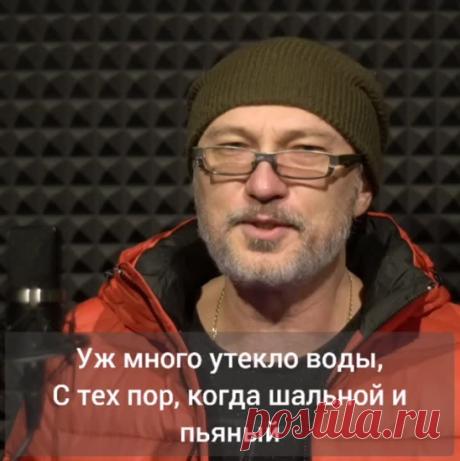 Я просто научился жить - Андрей Вранской.mp4