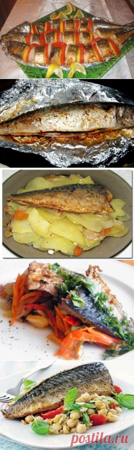 Вкусные блюда из скумбрии