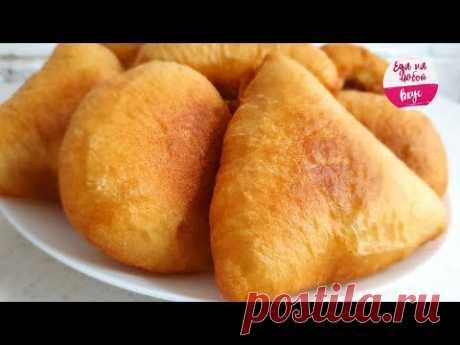 Беляши и Пирожки будут СУПЕР Пышные, если добавить ЕГО в дрожжевое тесто. Быстрый и сочный рецепт