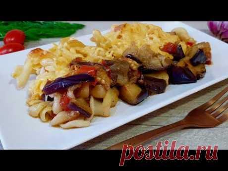 ВКУСНЕЕ чем в ресторане - из простых продуктов ГОРЯЧЕЕ блюдо которое покорит с первой ложки!
