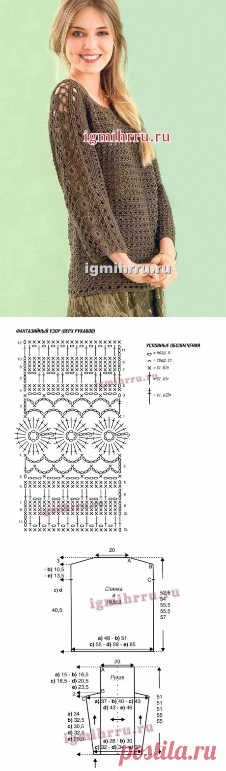 Коричневый хлопковый пуловер с фантазийным узором. Вязание крючком
