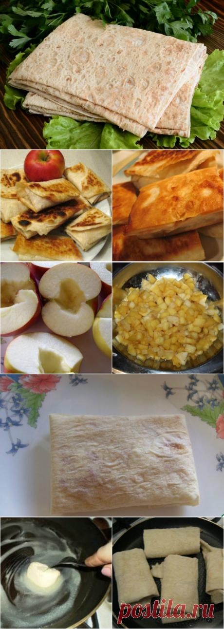 Яблоки в лаваше