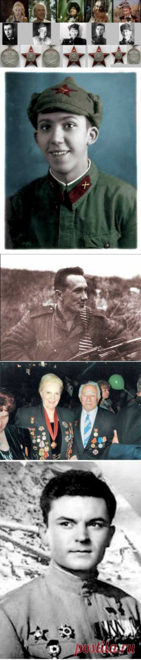 Советские Актёры – участники Великой Отечественной Войны / Назад в СССР / Back in USSR