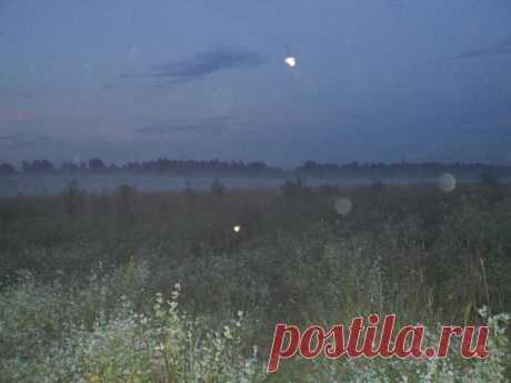 туман в полуханове