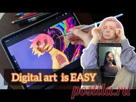 Digital это не искусство?! Художник-читер.