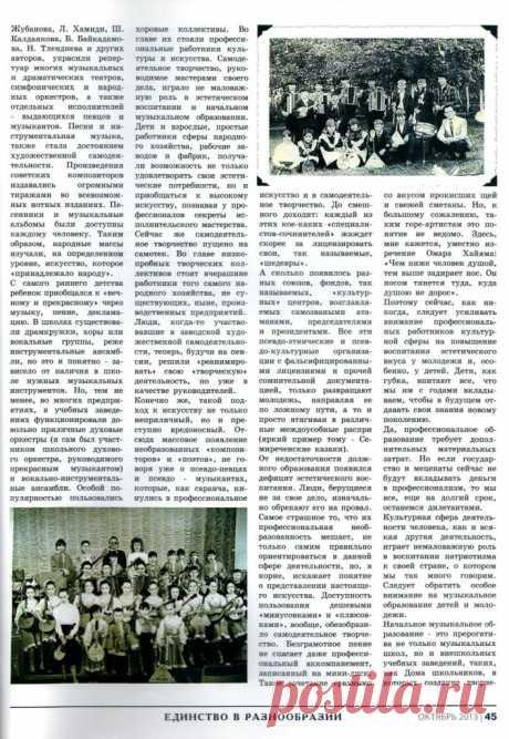 РУССКИЙ ОРКЕСТР С КАЗАХСКИМ КОЛОРИТОМ | KCOPC