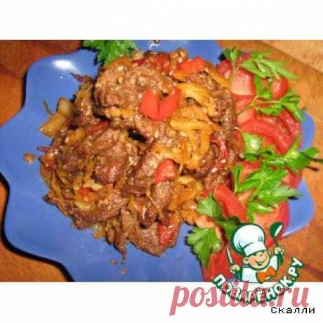 Мясо по-японски - кулинарный рецепт