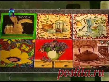 Декупаж. Декорируем керамическую плитку и используем ее при ремонте кухни. Мастер класс - YouTube