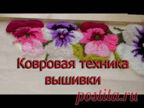 Ковровая вышивка. Материалы, иглы, рама
