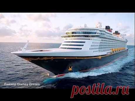 Самые большие корабли в мире - YouTube