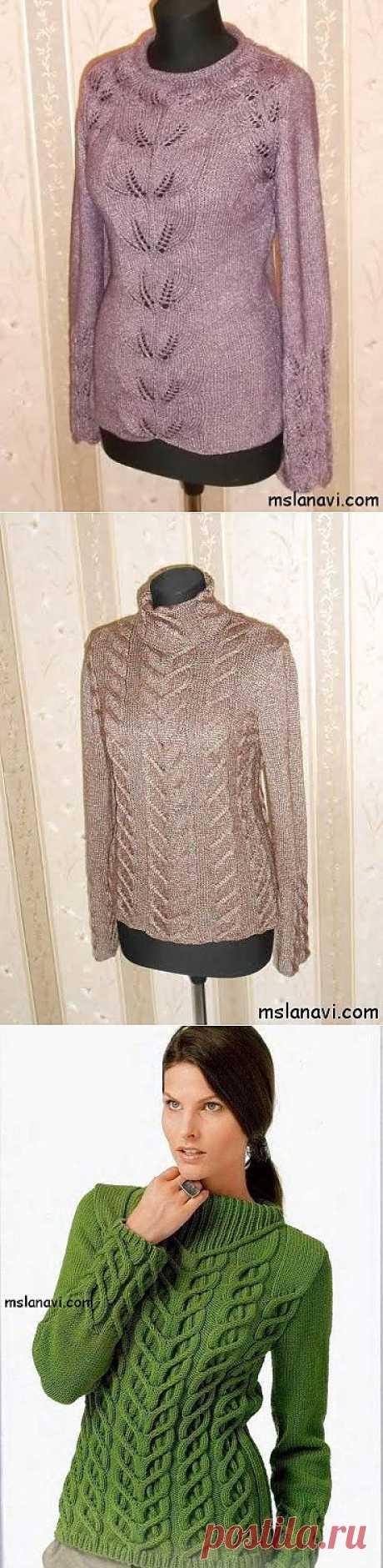 Пуловеры и жакет от Аллы Стожаровой