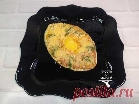Творожное объедение на завтрак: трачу всего 15 минут (перемешиваю ложкой и на сковородку) | Просто с Марией | Яндекс Дзен