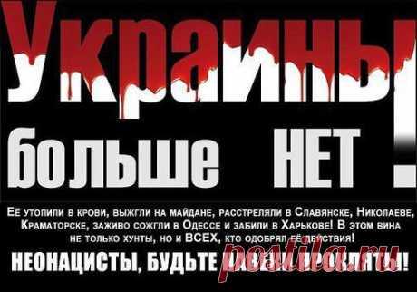 Жаль хорошая была страна, очень жаль .... Максим Соколов