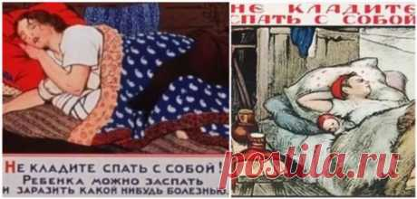 Советы о здоровье из советских агиток 1920-х годов: актуальны на сегодняшний день или нет . Милая Я