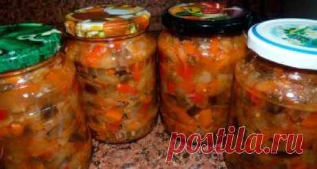 Салаты из баклажанов на зиму простые и вкусные Салаты из баклажанов на зиму, это один из любимых мною продуктов. Причём если огурцы и помидоры мы солим и маринуем,