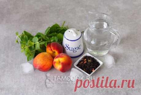 Персиковый чай — рецепт с пошаговыми фото и видео