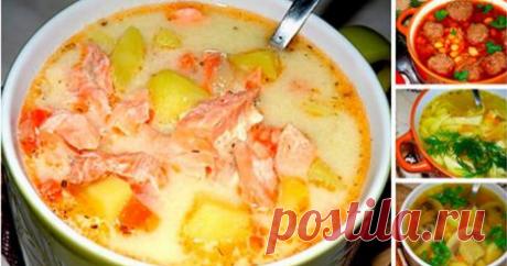 ТОП — 10 самых вкусных супов Что делать, если борщ надоели, гороховый суп не хочется, а рассольник попросту не нравится? Вам поможет разнообразие!