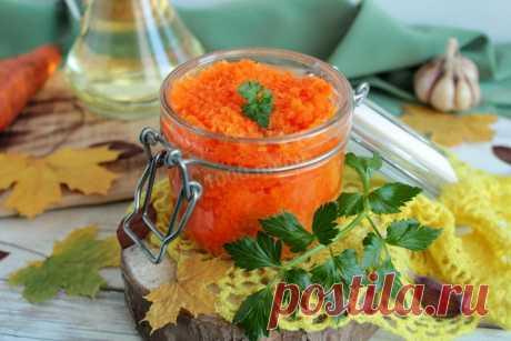 Икра из моркови на зиму рецепт с фото пошагово и видео - 1000.menu
