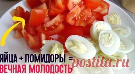 Диетолог назвал 15 сочетаний продуктов, усиливающих полезное действие - Нимфа