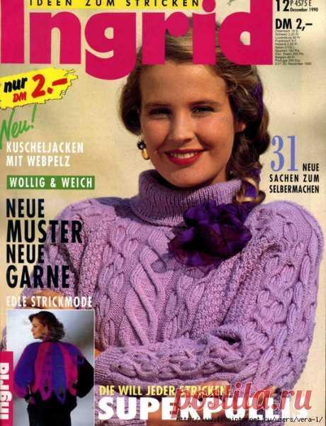 Ingrid 1990-12