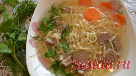 Вкусный суп из говядины с лапшой, подробный рецепт с фото