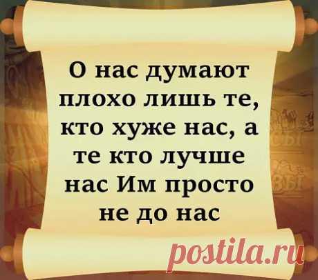 image (466×411)