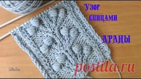 Вязание спицами.Красивый узор Араны №049 Knitting. Beautiful pattern