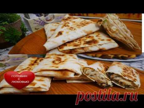 ШАУРМА-ЖУЛЬЕН и ТРЕУГОЛЬНИКИ с картофелем и брынзой\Простые и быстрые закуски из лаваша