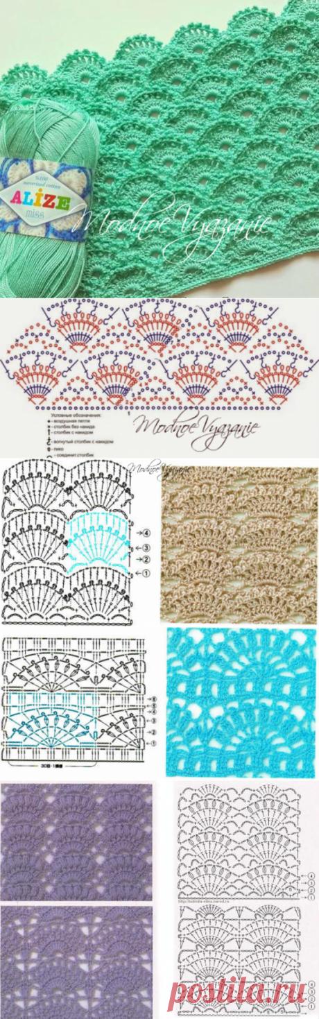 Узоры *Веера* для вязания крючком - Crochet Modnoe Vyazanie