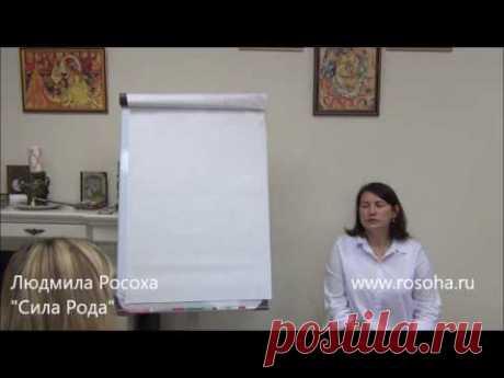 Людмила Росоха: Материнское благословение