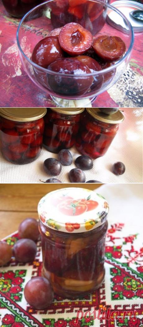 Маринуем сливу на зиму / Простые рецепты