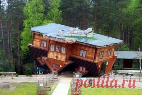 Вниз)) крышей