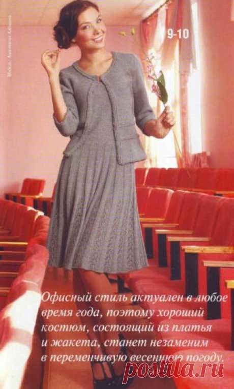 El vestido y la chaqueta por los rayos - la anotación del usuario Natalia (Natalia) en la comunidad la Labor de punto por los rayos en la categoría la Labor de punto para las mujeres por los rayos. Los esquemas de la labor de punto por los rayos de ZhaketZhaket, tejido por los rayos. El autor: Berdyugina V. A. La dimensión: 44\/46. Como Ud será necesario para la chaqueta: 400 del hilado Alpina «ROLAND», (100 % alpaki; 200 m\/50) el color aceitunado; los rayos №4; el gancho №2,5; 6 piezas de los ganchos.