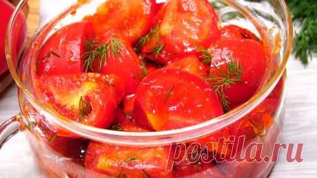 Как я готовлю теперь закуску из помидор, делюсь своим открытием. | Готовим с Калниной Натальей | Яндекс Дзен