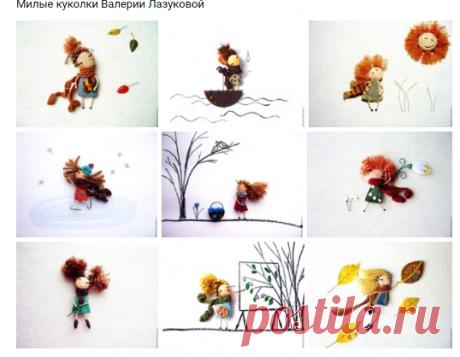 Идеи для творчества и подарков своими руками | ВКонтакте