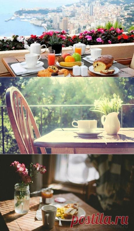 7 причин, чтобы вставать рано утром | Психология