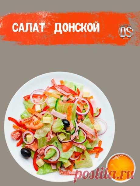 """Рецепт салата ДОНСКОГО. /     Хочу предложить вам рецепт на зиму замечательного овощного салата """"Донской"""", который будет разнообразить ваше домашнее меню."""