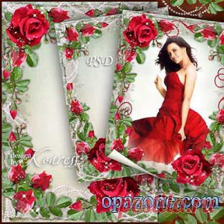 Романтическая женская фоторамка - Среди душистых красных роз