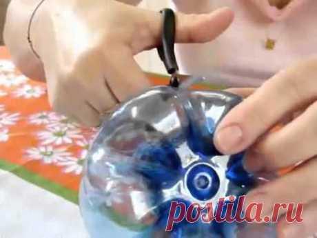 Цветок из пластиковой бутылки - YouTube