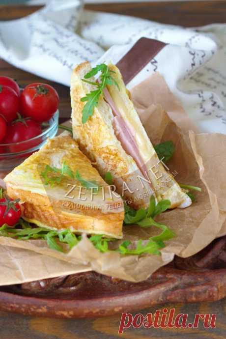 Мега вкусный бутерброд с яйцом на сковороде — Кулинарные рецепты любящей жены